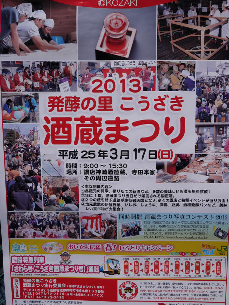 20130322_poster