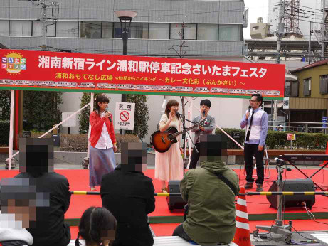 20130324_stage