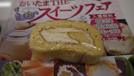 20130325_cake1