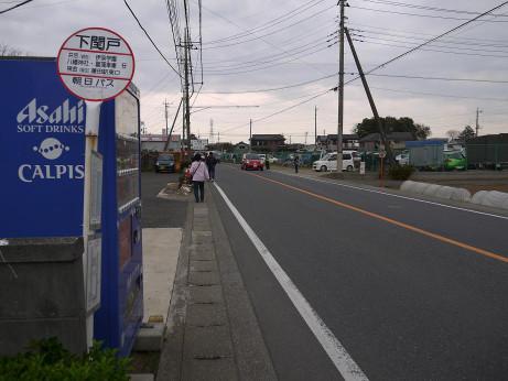 20130326_bus_stop