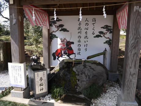 20130327_yumefukujin