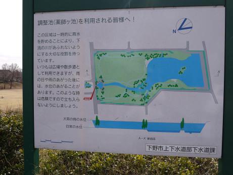 20130328_map