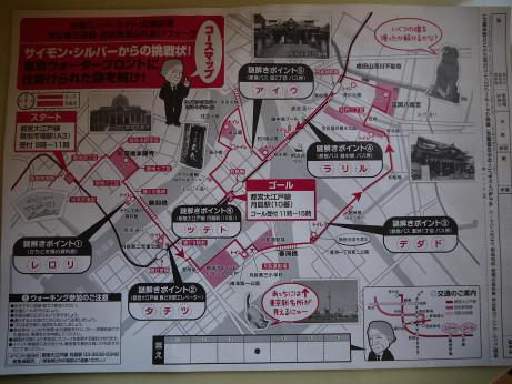 20130330_map
