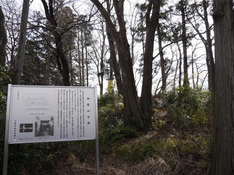 20130405_owashiyama_kofun