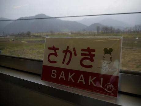 20130407_syasou