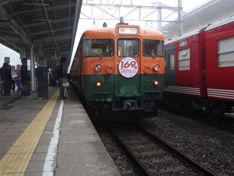 20130408_sakaki5