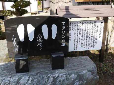 20130410_marasonnohi1