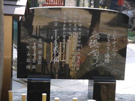 20130410_marasonnohi2