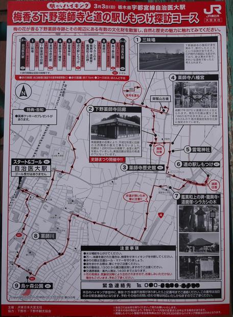20130411_map