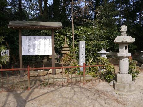 20130411_doukyouzuka