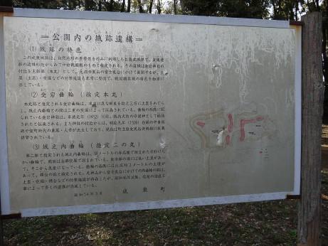 20130412_setsumei