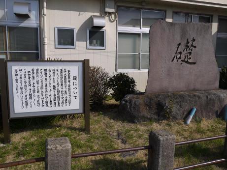 20130418_isizue
