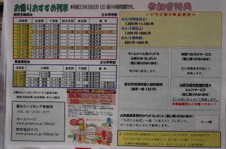 20130419_map_ura