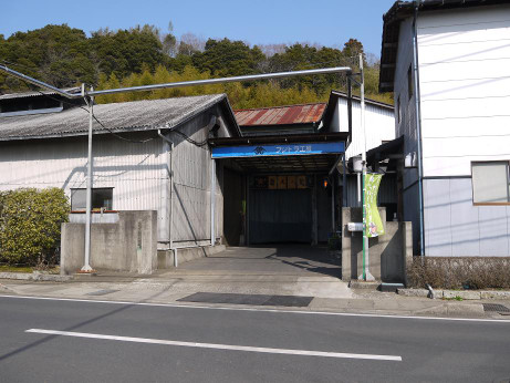 20130419_fujitora_koubou