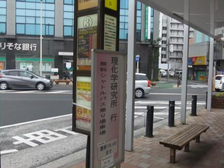 20130423_bus_stop