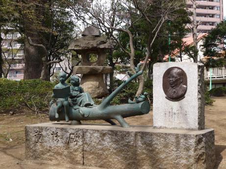 20130424_douwahi