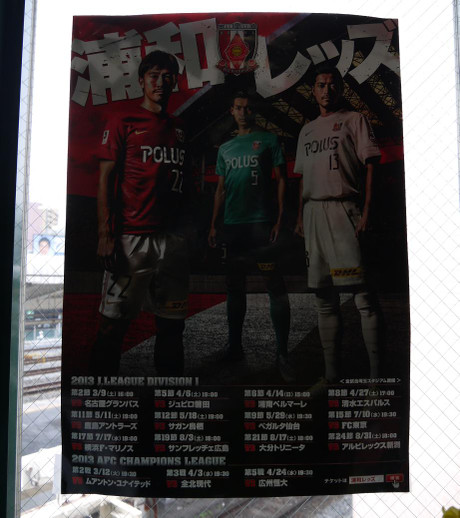 20130426_poster