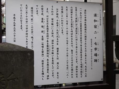20130502_setsumei