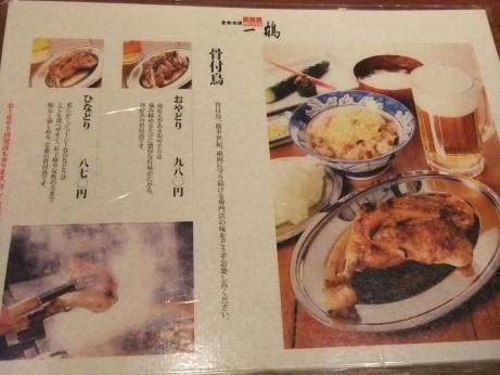 20130508_menu