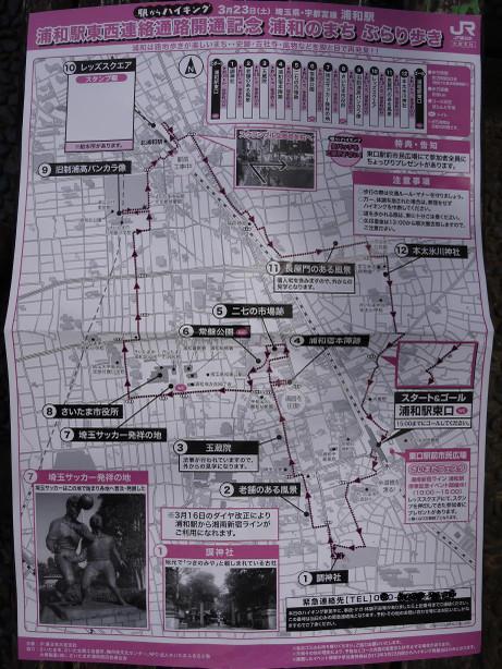 20130511_map