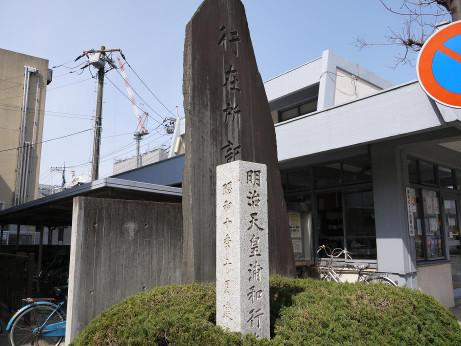 20130511_urawa_anzaijyo