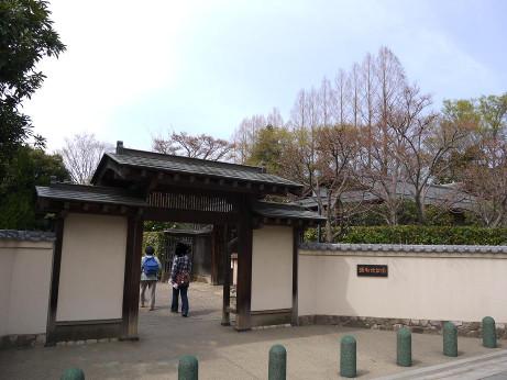 20130511_urawa_kita_park