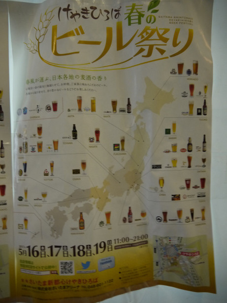 20130519_poster