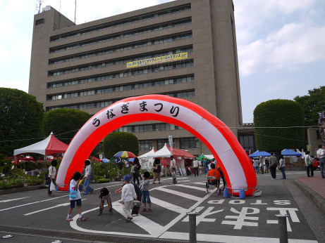 20130526_gate