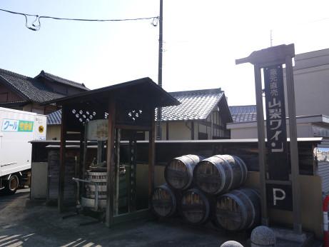 20130528_yamanasi_wine1