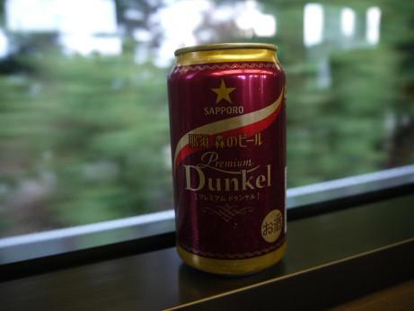 20130603_beer