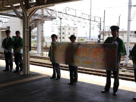 20130603_kangei