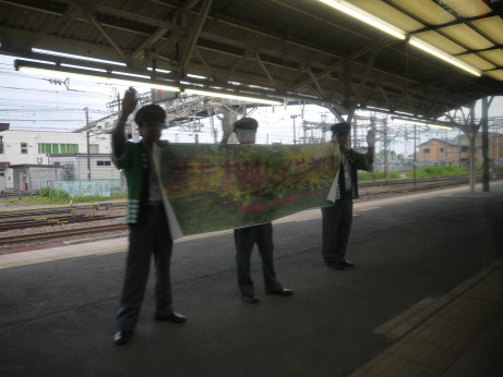 20130603_mataokosi