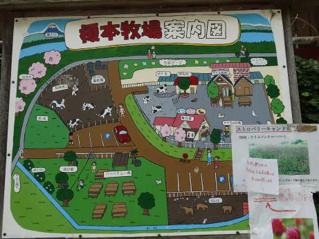 20130612_map