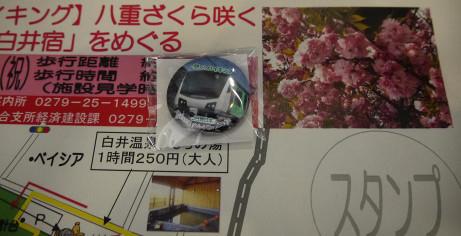 20130616_kan_batch