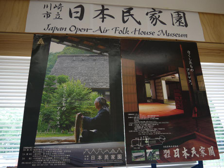 20130620_poster