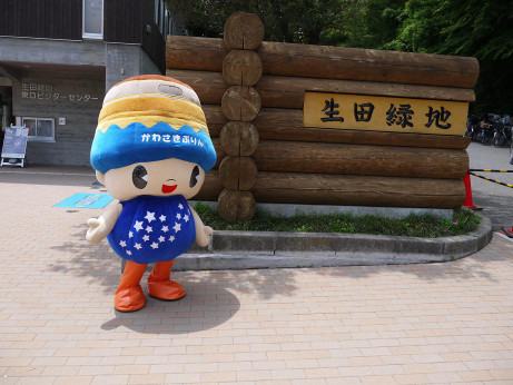 20130625_kawasaki_pudding