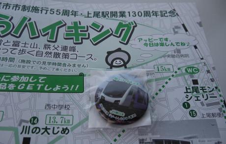 20130704_kan_batch