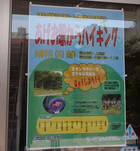 20130704_poster