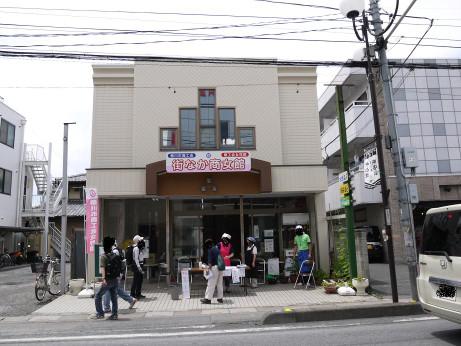 20130716_machinaka_syoujyokan