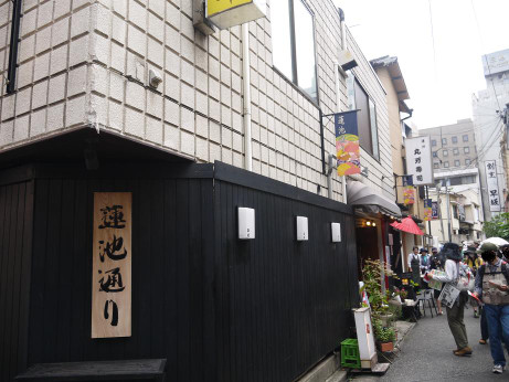 20130726_hasuikedori
