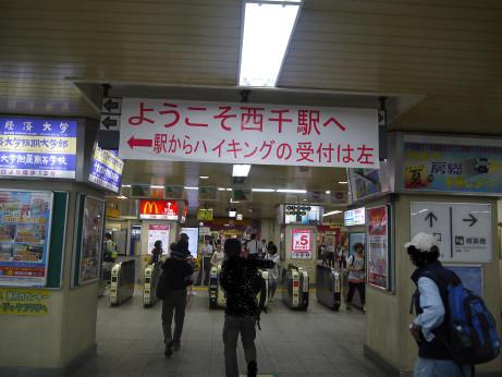 20130726_kaisatsuguchi