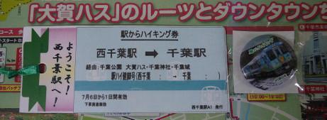 20130726_kan_batch