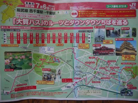 20130726_map