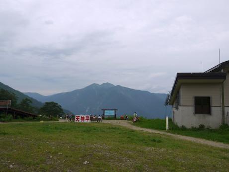 20130802_nagame2
