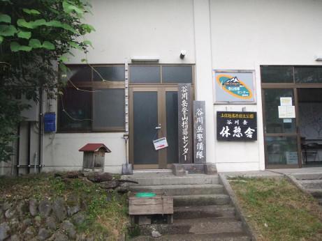 20130807_sidou_center