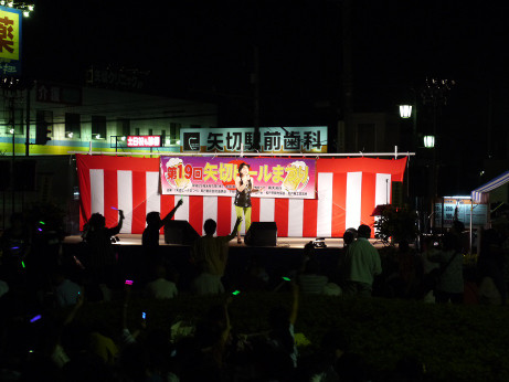 20130808_stage
