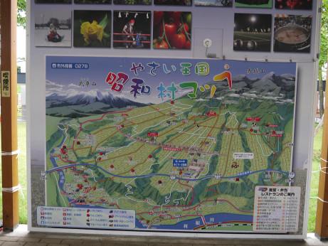20130815_syouwamura_map