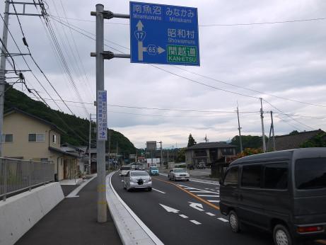 20130816_iwamotocyou