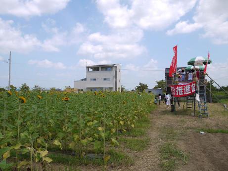 20130820_miharashidai