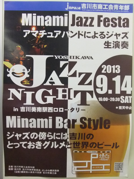 20130915_poster